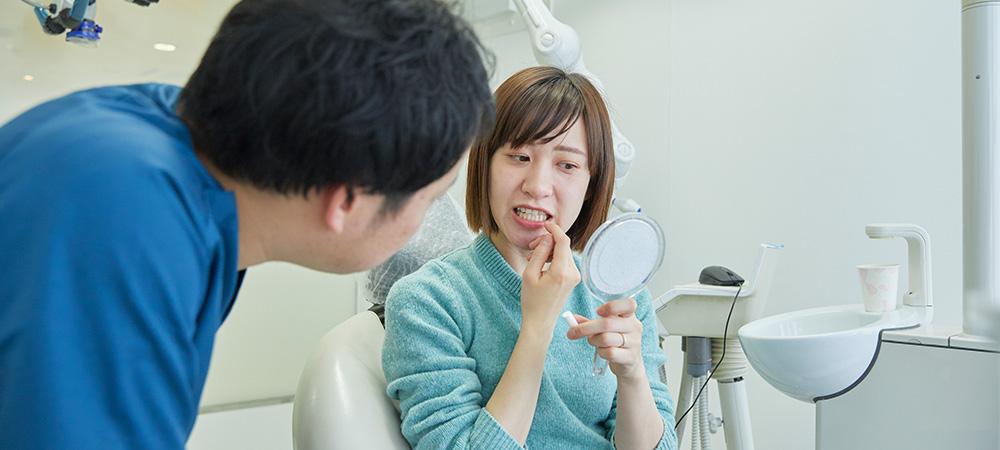 歯周病予防・歯周病治療